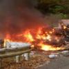 ヤバいぞ!ヘリ墜落事故。東邦航空搭乗者4名死亡!