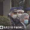両親殺害、佐々木光夫、顔画像、SNSアカウントは?無理心中か?