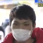 林潤矢、恐喝未遂逮捕!顔画像は?FBを利用して居場所特定