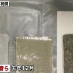 下沢剛逮捕、顔画像あり。えっ!大麻6億円分をドアのどこに?