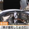 大阪市東淀川区 車爆発!現場特定!衝撃画像あり!ガスボンベに引火?