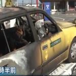 徳島タクシー炎上事故!衝撃画像あり。現場と出火原因特定!