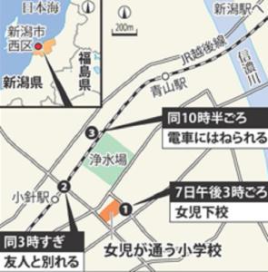 出典;朝日新聞デジタル