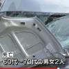 佐久市正面衝突事故 衝撃画像あり。現場と被害者身元特定!事故原因は?