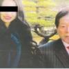 野崎幸助の妻 須藤早貴の顔画像は?竹田純代とどちらが怪しい?死因は覚せい剤!