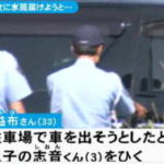 岡崎市の門司益布さん8人の子沢山の悲劇! 4歳男児を轢いた現場特定!