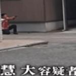 島津慧大 射撃の瞬間動画を公開!元自衛官の射撃構えがヤバすぎ!