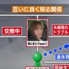 横山富士子 顔画像から結婚5回とは?!演技派の年下キラーで旦那は息子と同い年!