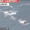 樋渡翔成君 母に送った動画が悲しい!岩手海釣り死亡事故