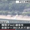 速報:森翔馬、稲岡和彦の顔画像は?小西優香死体遺棄犯人逮捕!