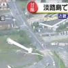淡路島で風車倒壊!ネット炎上の訳は?なぜこの台風で倒れたか?