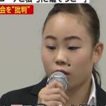 宮川紗江にパワハラは塚原千恵子!顔画像は?「五輪出られない。」に大炎上
