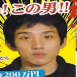 樋田淳也逮捕で懸賞金候補者名簿作成!逃走劇で出会った誰がゲット?