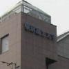 藤原徹 顔画像は?東京富士大ソフト部はセクハラ感謝か?TOKIOも困惑?