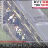 前田芳郎さん顔画像は?踏切事故の車の動き判明!賠償額と事故原因がヤバい!