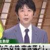 松尾智之顔画像は?近鉄生駒駅突き落としの動機は?近鉄線で自殺、事故多し!