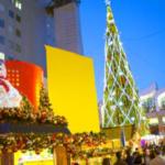 ドイツクリスマスマーケット2018大阪のアクセスは?食べ物は?