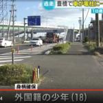 豊橋:松井汐里花さん在籍中学校特定!運転手が外国人?無免許?飲酒?