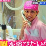 本田美奈子の母への愛が反響!マリリンとは?白血病が襲った芸能人は?