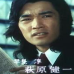 訃報:萩原健一!4回結婚、逮捕など波乱の人生一挙紹介!水谷豊共演も!