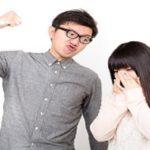 笹山和孝、顔画像、SNSは?大阪市職員DVで逮捕。酔って暴れる?