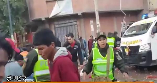 ボリビア ガス爆発
