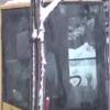 中島吉悦、顔画像は?除雪車でバックで87歳女性死亡