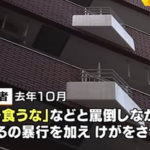 岡田翔  顔画像は?「ゴミ食うな」と暴行!犯行現場(自宅)特定!
