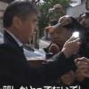 福田事務次官の女性記者は進優子、顔画像は?セクハラ発言の中身はヤバイ!?