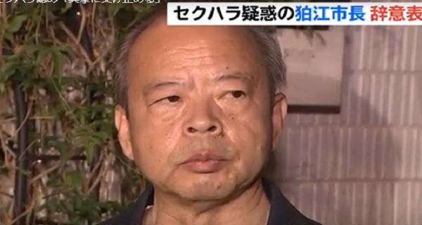 高橋都彦市長セクハラ辞任!失う年収と退職金に唖然!