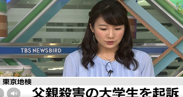 イケメン慶大生 鳥屋智成 顔画像の変化に愕然!鑑定留置問題なし!父殺害で起訴へ