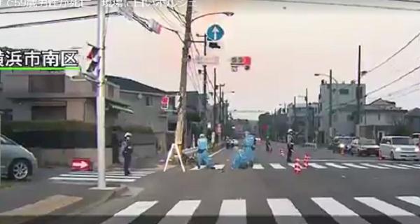 横浜ポルシェひき逃げ!菊池城士をはねた犯人の隠蔽工作にネットで炎上!