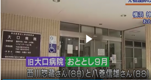 久保木愛弓 顔画像がネットで話題!自宅、秦野曽屋高校出身特定か?