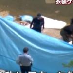 権現ダム遺体は小西優香さん。顔画像、SNSは?遺体遺棄の犯人は?