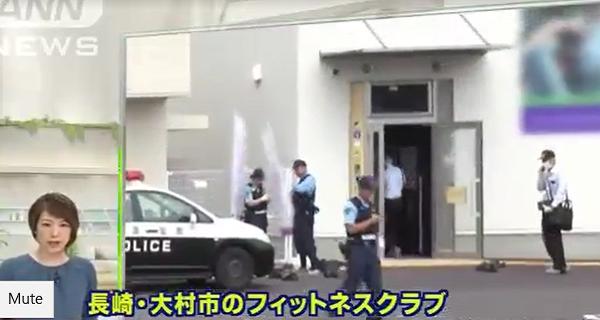 速報:長崎フィットネス女性殺傷の犯人が出頭!顔画像は?動機は不倫か?