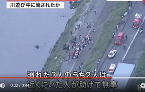 大和 川 事故
