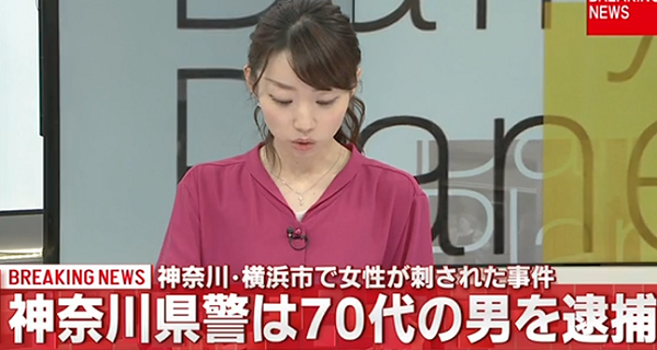 近江良兼 顔画像有!弘瀬亜結さん襲う前の防犯カメラが凄い!