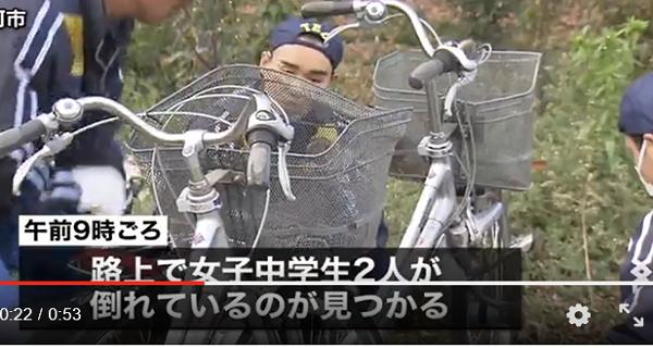 関根精市顔画像は?自転車の中3生網代七望さんの容態と在籍中学は?