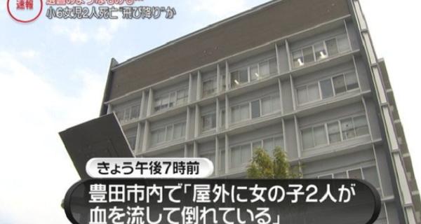 豊田:小6女児飛び降り自殺は挙母小学校か?いじめの内容は?