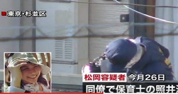 松岡佑輔顔画像特定!照井さん宅侵入時刻判明で、潜伏はレイプ目的か?