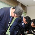 尼崎中2自殺で市長謝罪!いじめ内容判明で教師6人の放置とは?中学はどこ?
