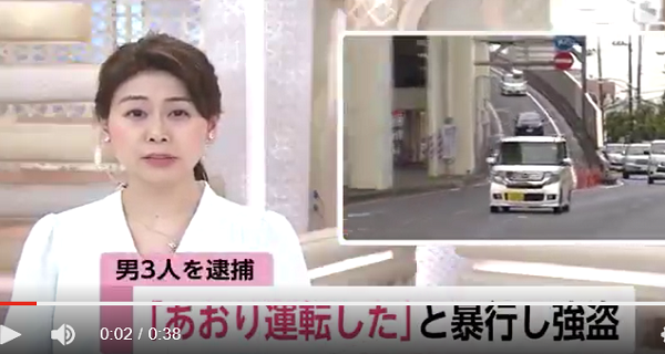 川田俊、大竹勇多顔画像、インスタは?あおり運転因縁、人相が悪すぎと話題!