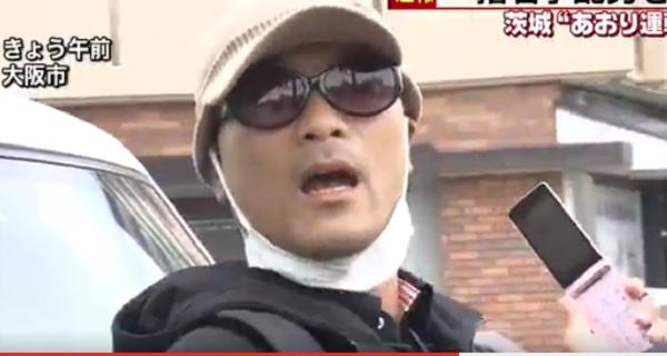速報:宮崎文夫逮捕!大阪市内で!逮捕画像有り