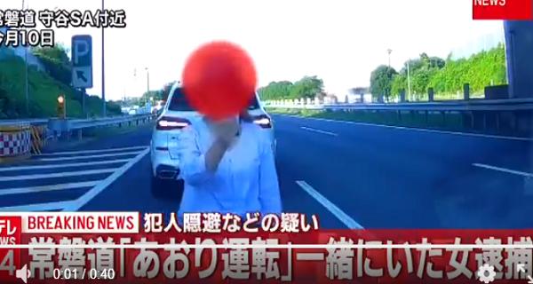 喜本奈津子顔画像は?デマ拡散で法的処置!対象は誰?逮捕連行の様子がひどい!